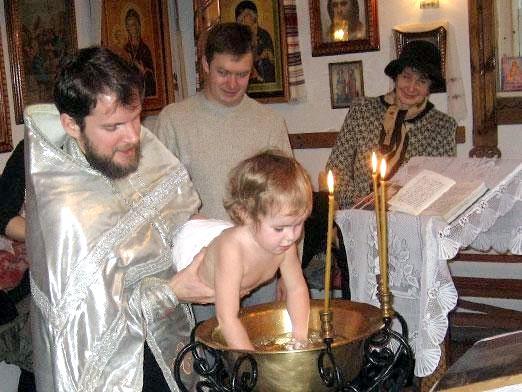 Фото - Що робити на хрещення?