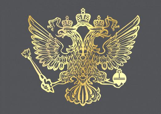 Фото - Що означає герб Росії?