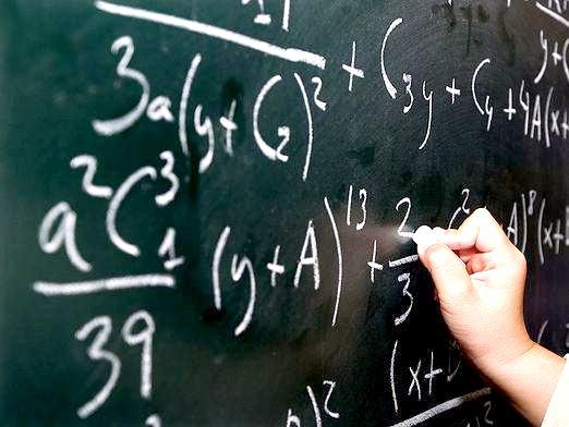 Фото - Що таке алгебра?