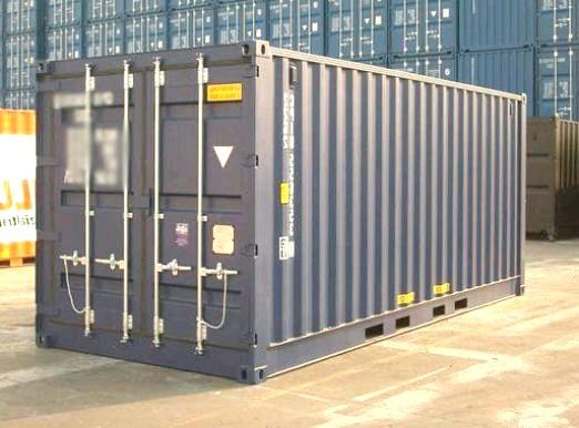 Фото - Що таке контейнер?