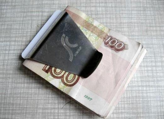 Фото - Де дістати грошей?