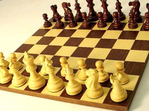 Фото - Де винайшли шахи?