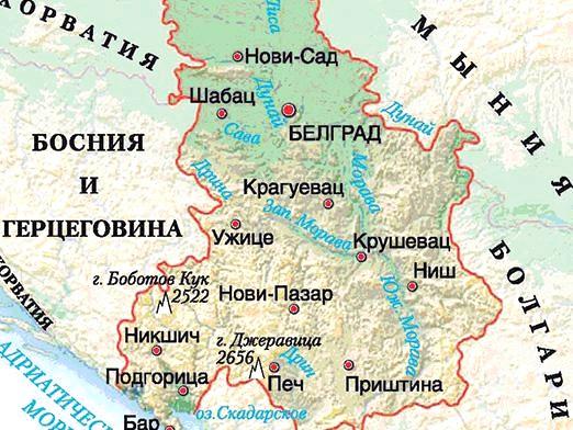 Фото - Де знаходиться Чорногорія?