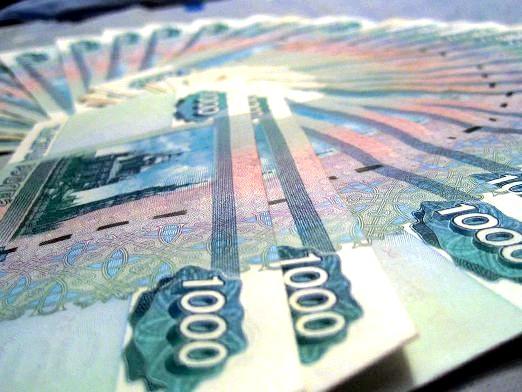 Фото - Де взяти швидко гроші?