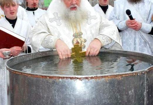 Фото - Де взяти святу воду?
