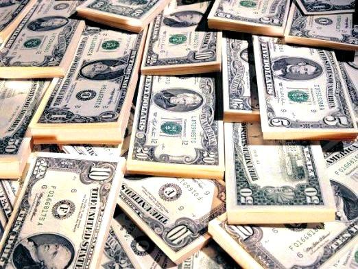 Фото - Де позичити гроші?