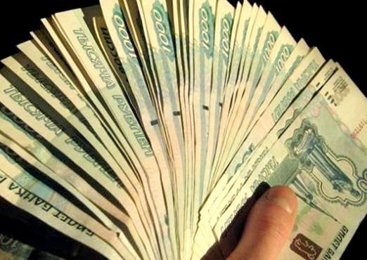 Фото - До чого сниться багато грошей?