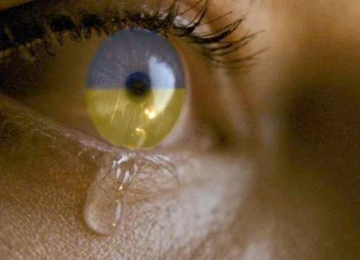 Фото - До чого сниться плач?