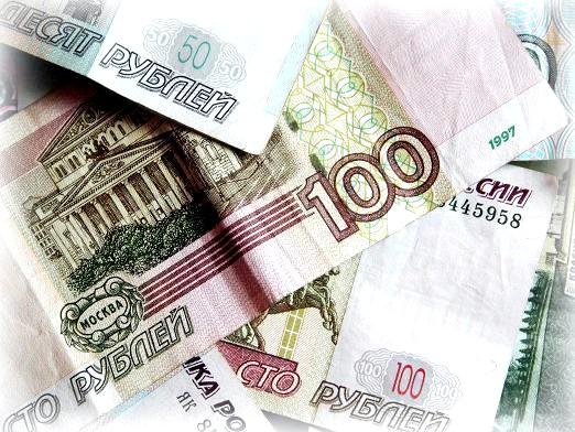 Фото - До чого сняться гроші?