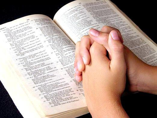 Фото - Як читати біблію?