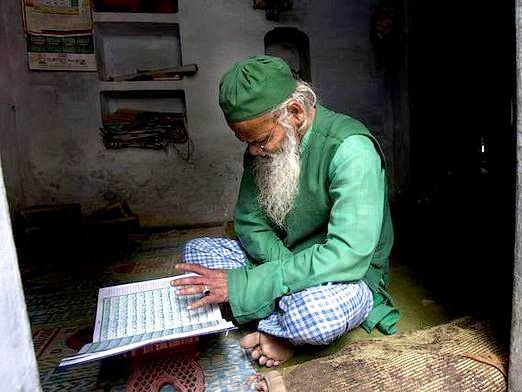 Фото - Як читати коран?