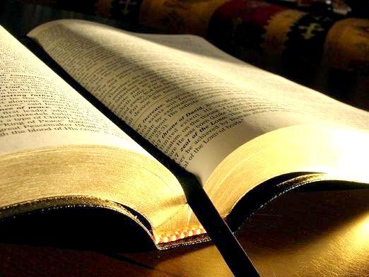 Фото - Як читати псалтир?