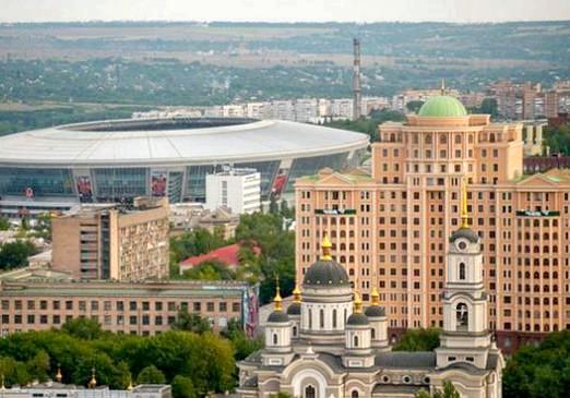 Фото - Як дістатися до Донецька?