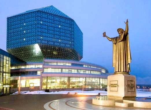 Фото - Як доїхати до Білорусії?