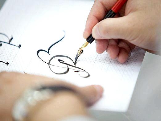 Фото - Як красиво писати літери?