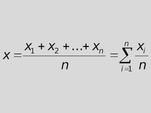 Фото - Як знайти середнє арифметичне?