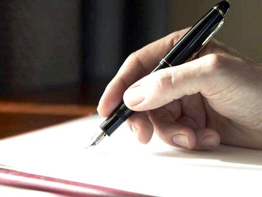 Фото - Як написати заяву на відгул?