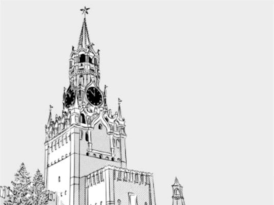 Фото - Як намалювати Кремль?
