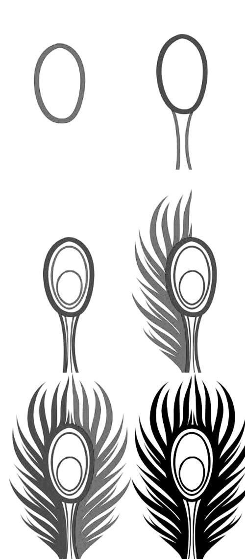 Фото - Як намалювати перо