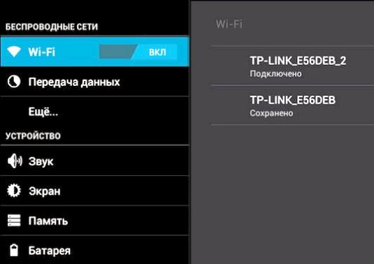 Фото - Як налаштувати WiFi на планшеті?
