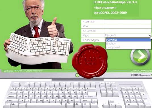 Фото - Як навчитися друкувати на клавіатурі?
