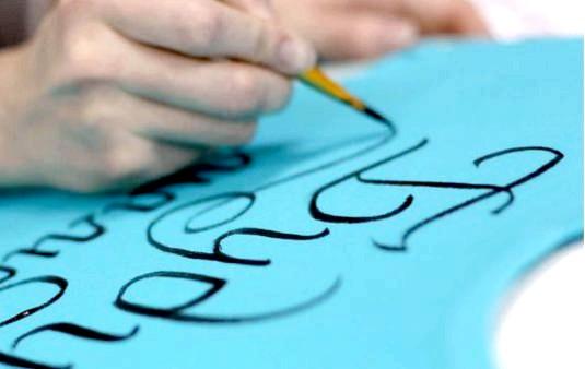 Фото - Як навчитися писати красиво?