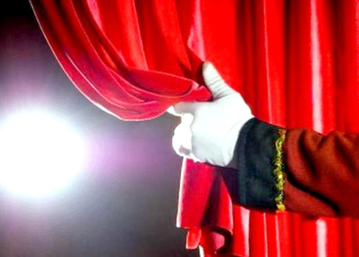 Фото - Як назвати театр?