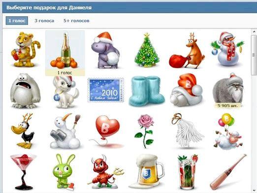 Фото - Як відправити подарунок Вконтакте?