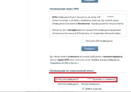 Фото - Як відв'язати номер від сторінки в Вконтакте?