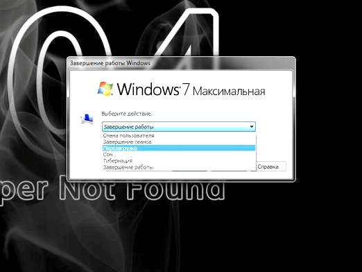Фото - Як перезавантажити ноутбук?