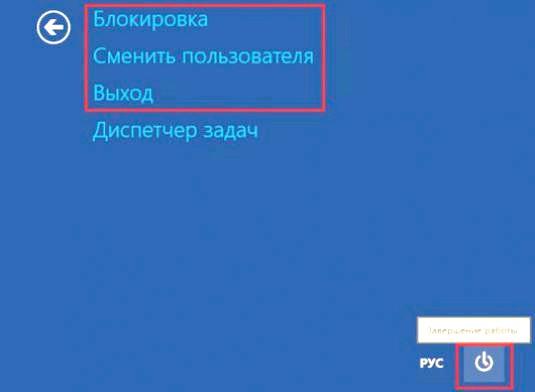 Фото - Як перезавантажити Windows?