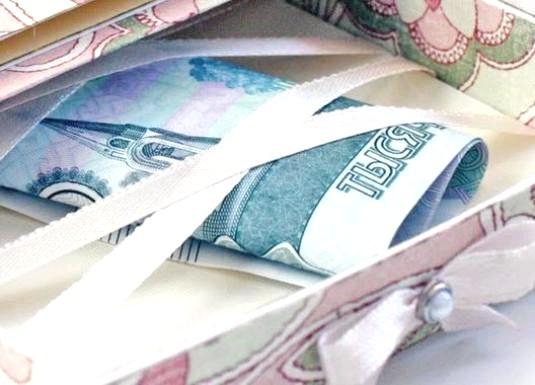 Фото - Як подарувати гроші?