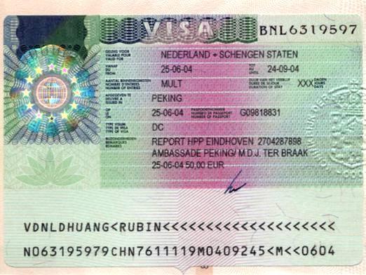 Фото - Як отримати шенгенську візу?