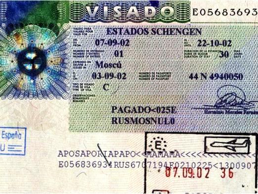 Фото - Як отримати візу в Іспанію?