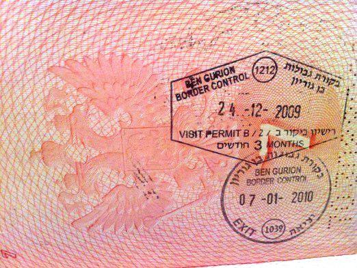Фото - Як отримати візу в Ізраїль?