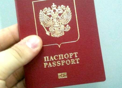 Фото - Як отримати закордонний паспорт?