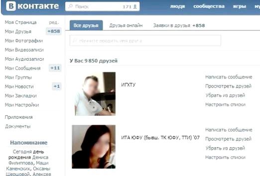 Фото - Як переглянути друзів в Контакте?