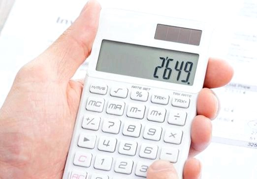 Фото - Як розрахувати кредит?