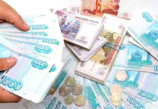 Фото - Як рахувати гроші?