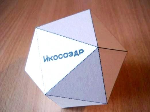 Фото - Як зробити геометричну фігуру?