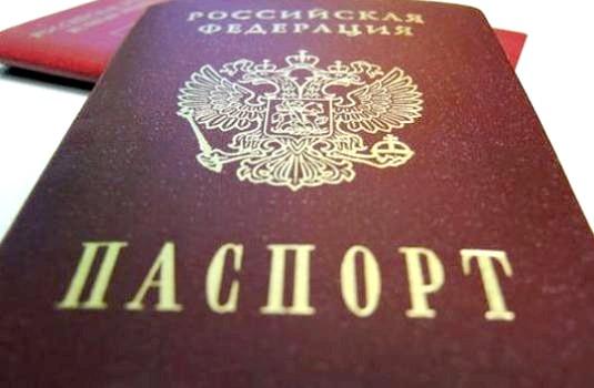 Фото - Як зробити паспорт?
