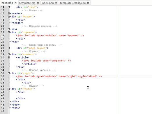 Фото - Як зробити шаблон Joomla?