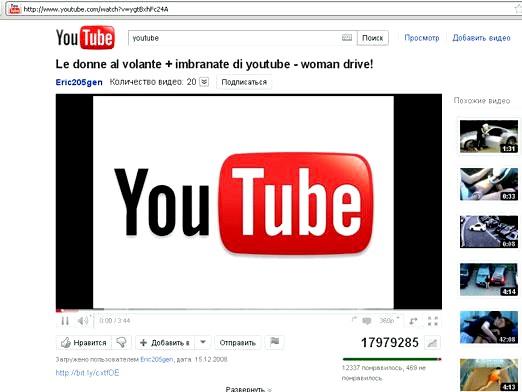 Фото - Як завантажити з ютуба (youtube.com)?