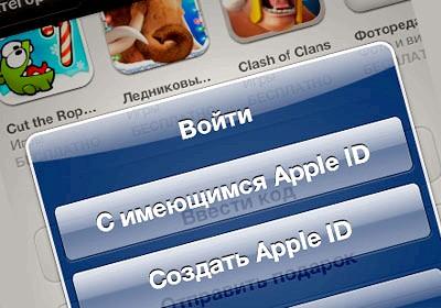 Фото - Apple ID