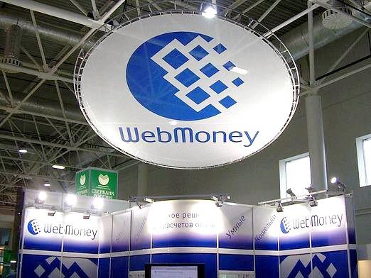 Фото - Як створити webmoney?