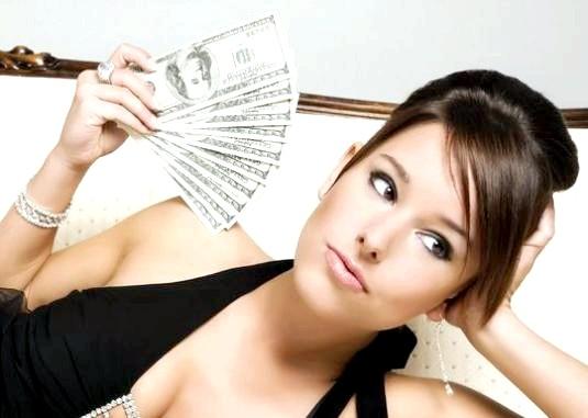 Фото - Як стати найбагатшою жінкою?