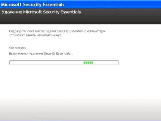 Фото - Як видалити Microsoft Security Essentials?