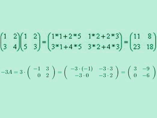 Фото - Як множити матриці?