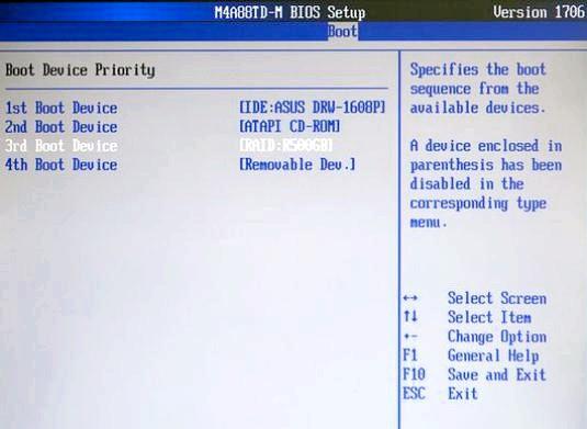 Фото - Як зайти в біос на Windows 8?