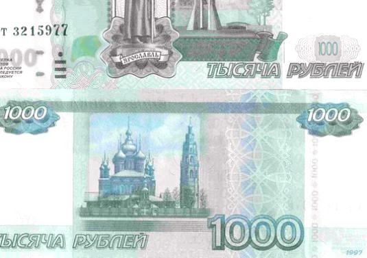 Фото - Як заробити 1000 рублів?